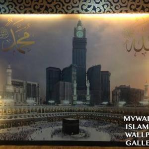 ISLAMIC WALLPAPER PROJECT
